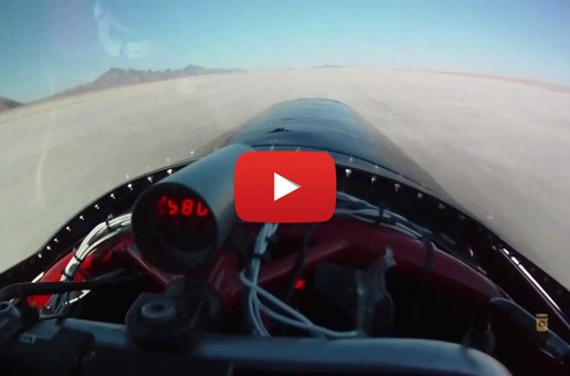 Like Motorcycle Speed? Watch This Video